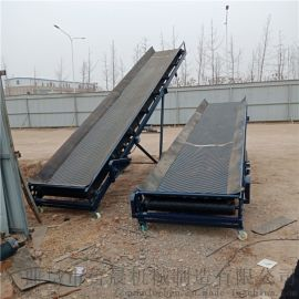 安徽安庆鲁晨物流装车卸货机 粮食输送机
