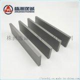高品質耐磨鎢鋼長條 YG15 硬質合金長條