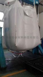 化工用防  强度吨包