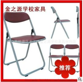 佛山厂家大量供应加皮折叠培训椅,会议椅,折叠休闲椅