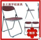 廠家直銷善學加皮折疊培訓椅,會議椅,折疊休閒椅