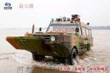 WX-領航者兩棲車,操作便捷,應急搶險,動力強大