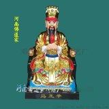 牛王马王树脂神像 雕塑彩绘 道教神像加工定制