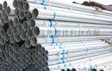 热镀锌型材钢管、热镀锌加工