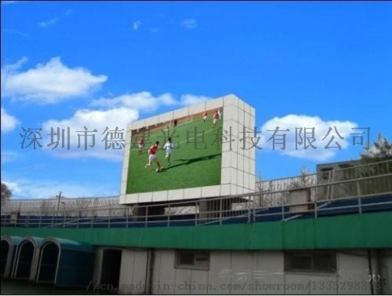 p6廣告顯示屏安裝報價外牆全綵大螢幕