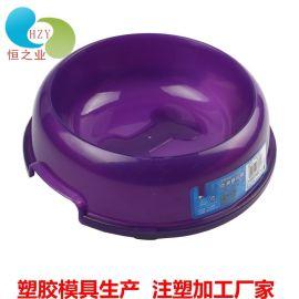 加工注塑出口宠物用品塑胶外壳生产厂家