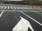 重慶城口車庫劃線改造,城口市政道路劃線