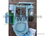 洪捷机械专业制造电动插板阀手动插板阀气动插板阀