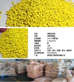 管材片材色母粒 山东色母粒厂供应