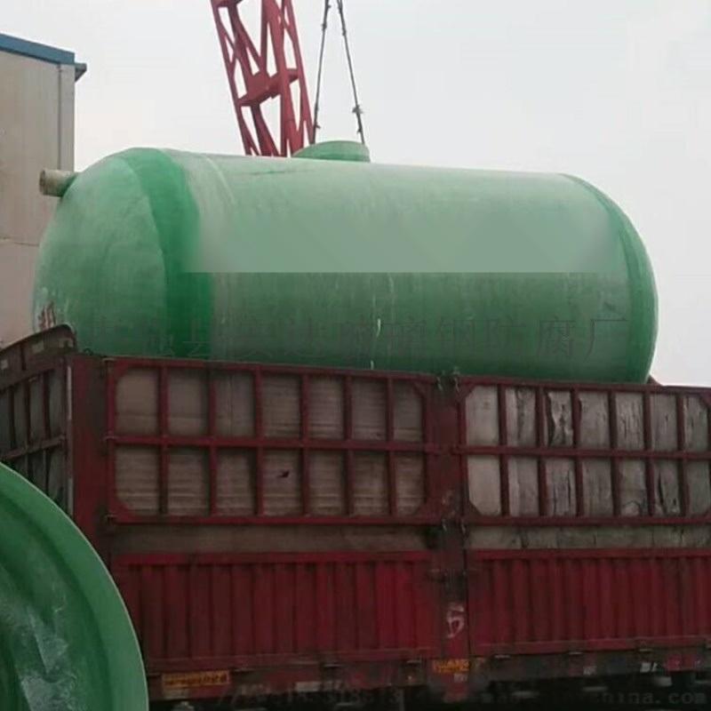 新农村厕所改造化粪池小型家用模压污水处理设备