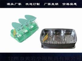模具加工塑料注射盒模具厂家