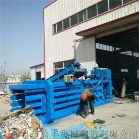卧式160吨大型液压打包机旧书本编织袋打包机厂家
