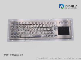 自助终端PC金属键盘 自动化北京赛车工业键盘
