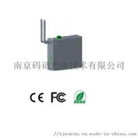 MX-S601 4GDTU 采集器