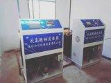 饮水消毒设备/全自动次氯酸钠发生器选型