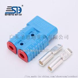 大电流连接器/电动汽车充电插头175A固线塞