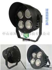 篮球馆照明使用风顺启明LED灯具