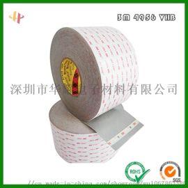 3M4956VHB高性能泡棉双面胶带