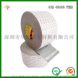 3M4956VHB高性能泡棉雙面膠帶