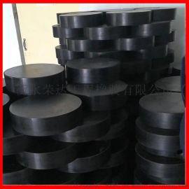 板式橡胶支座 圆形矩形 桥梁橡胶支座 荣达生产