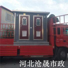 天津生态环保厕所——天津移动厕所