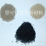 供应优质 聚醚醚酮 PEEK 塑胶原料