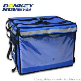 铝箔保温保冷箱户外野餐外卖送餐午餐保鲜袋