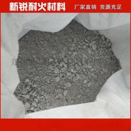 防渗料铝电解槽防渗浇注料防铝液渗漏