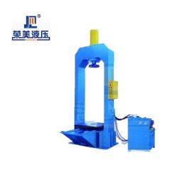 压装龙门液压机,100T龙门液压机