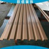 50*50凹凸型长城铝单板   1.2mm厚仿生态木纹长城型铝单板