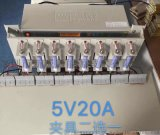 新威动力电池倍率放电测试柜5V20A
