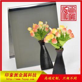佛山印象派金属供应304本色镜面彩色不锈钢板