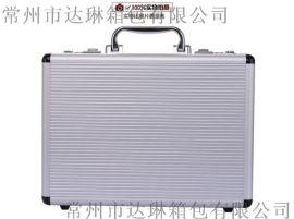 厂家推荐白色铝合金手提箱