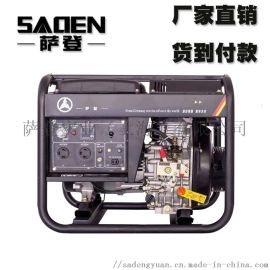 5KW380V小型柴油发电机 上海萨登小型柴油发电机