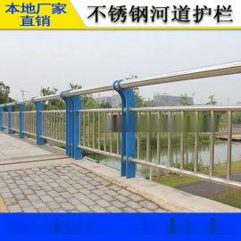 海口景观栏杆 厂家定制海南桥梁不锈钢护栏 镀锌柱组装型隔离栏