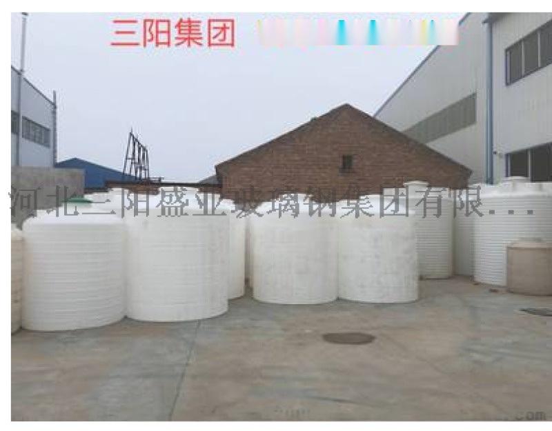 直銷 3噸 水塔 塑料桶 減水劑 PE水箱 耐酸鹼 不易長苔