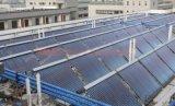 布吉太陽能深圳平湖空氣能熱水器產品
