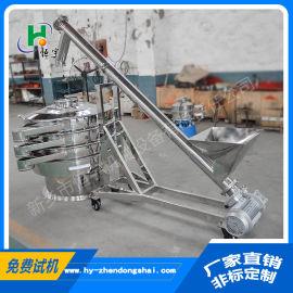 奶粉倾斜管式螺旋上料机,食品级不锈钢螺旋输送机