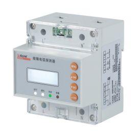 安科瑞 AAFD-40型 故障电弧探测器