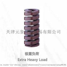 进口韩国三松 模具弹簧