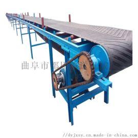 移动挡边带式输送机 桶装水装车输送机78