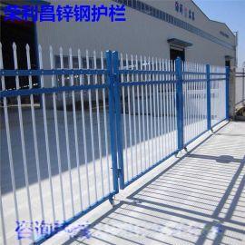 鋅鋼園林防護欄。草坪鋅鋼隔離欄,鋅鋼護欄安裝廠家