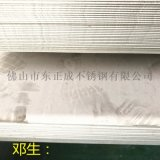 江蘇不鏽鋼工業板廠家,304不鏽鋼工業管板