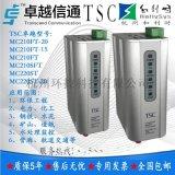 MC210FT-20 TSC卓越光纖收發器杭州環控