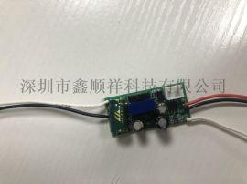 QW2886应急灯检测芯片