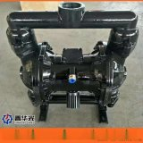 新疆阿勒泰地区厂家气动隔膜泵铸铁气动隔膜泵
