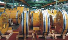 乔迪不锈钢:不锈钢板材、管材销售