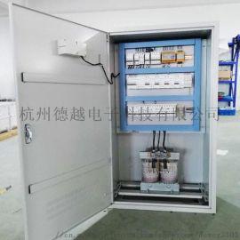 ES710-8Kva医用隔离电源供应IT电源德越