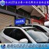 深圳的士屏生產廠家定做各款p2.5全綵的士雙面屏