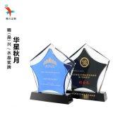 廣州水晶獎牌定製 銷售人員水晶紀念獎牌